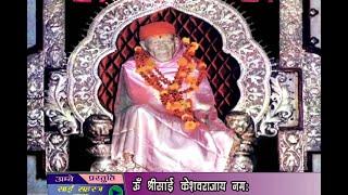 :Shri Sai Sahstranaam Stotram