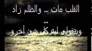 تحميل اغاني إعدام ميت راب مصرى 2013 MP3