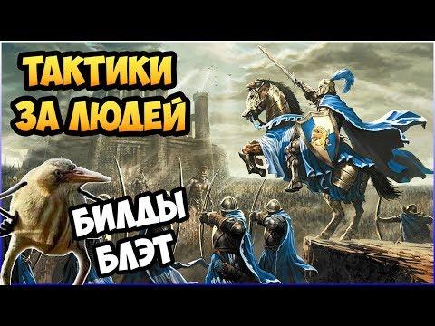 Герои некрополиса герои меча и магии 3