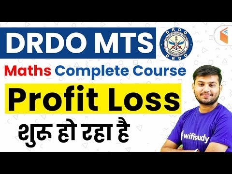 DRDO MTS 2020 | Complete Maths | Use Referral Code SAHIL10 & Get 10% OFF | Join Now