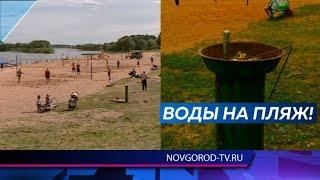 Новгородцев возмутило состояние питьевых фонтанчиков на пляже у кремля