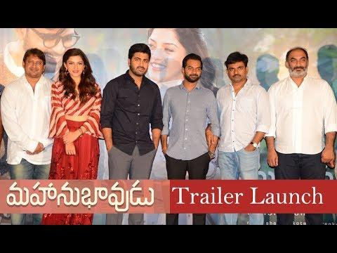 Mahanubhavudu Movie Trailer Launch