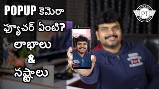 Future Mobile POPUP Cameras Pros & Cons ll in telugu ll