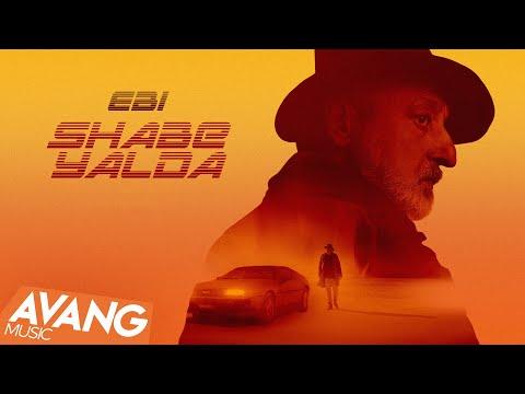 Ebi - Shabe Yalda (Клипхои Эрони 2019)