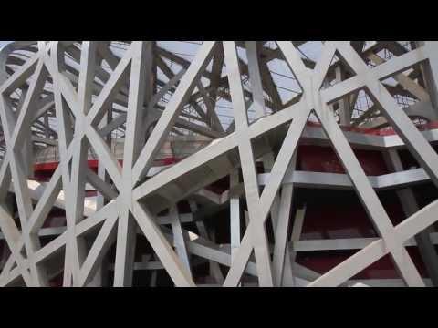 Китай стадион Птичье гнездо
