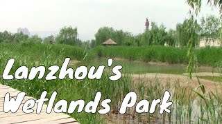 preview picture of video 'Lanzhou's Wetland Park'
