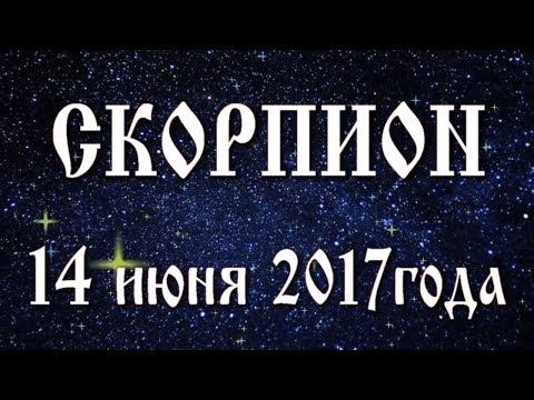 Гороскоп на июнь львам женщинам 2017