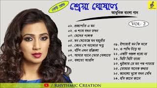 Best of Shreya Ghoshal । Bengali Old Song   Audio Jukebox   Heart Touching Bengali Song