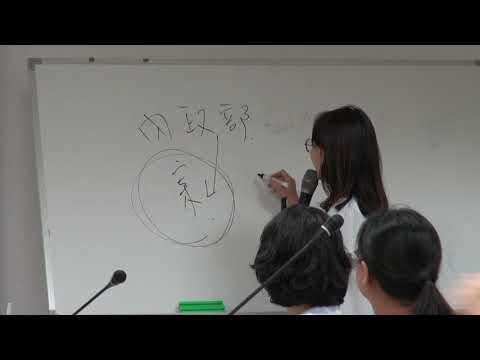 臺南市政府工務局1080823(下午) 立案編目教育訓練03