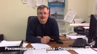 "ООО ""Тетра Логистик"""