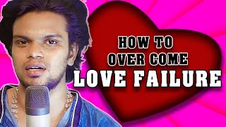 How to face love failure | Reality | Arunodhayan