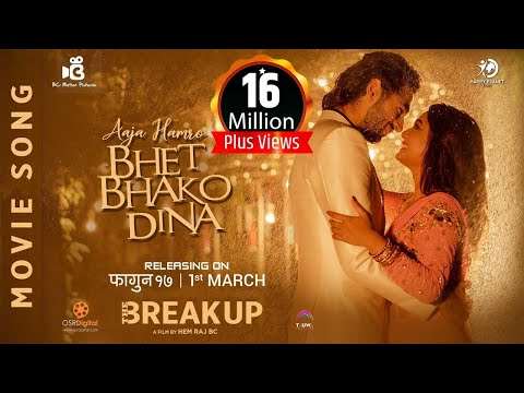 Aaja Hamro Bhet Bhako Dina | Nepali Movie The Break Up Song