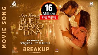 Aaja Hamro Bhet Bhako Dina - The Break Up Movie Song || Aashirman Ds Joshi, Shilpa, Raymon, Saroj