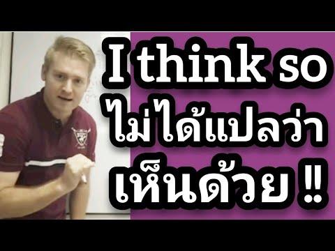 พริกไทยเพื่อเพิ่มความแข็งแรง