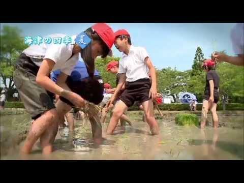 【海津市】公式チャンネル岐阜県海津市