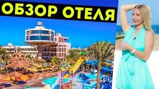 Отель SEAGULL Beach Resort 4* | Хургада Египет - Отдых в Египте 2018