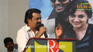 Manal Nagaram Movie Audio Launch Part 1
