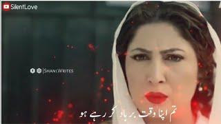 Heart Touching dialogues by pakistani drama, sad dialogues  | Pakistani drama Whatsapp status video