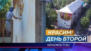 В Великом Новгороде продолжается уникальный Всероссийский фестиваль уличного искусства «Страницы истории»