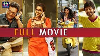 Sneha Latest Telugu Full Movie | Prakash Raj | Telugu Full Screen