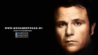 اغاني حصرية Mohamed Fouad - El Hob Gai (Official Audio) l محمد فؤاد - الحب جاي تحميل MP3