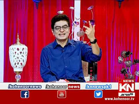 Good Morning With Dr Ejaz Waris 20 August 2020 | Kohenoor News Pakistan
