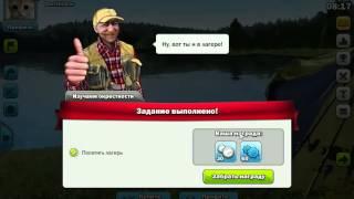 Рыбалка казанский район в контакте