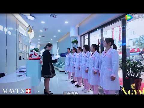 Mavex: China Hunan SPA Grand Opening
