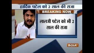 Mehsana Riots Case: Hardik Patel found guilty, sentenced to 2 years in jail