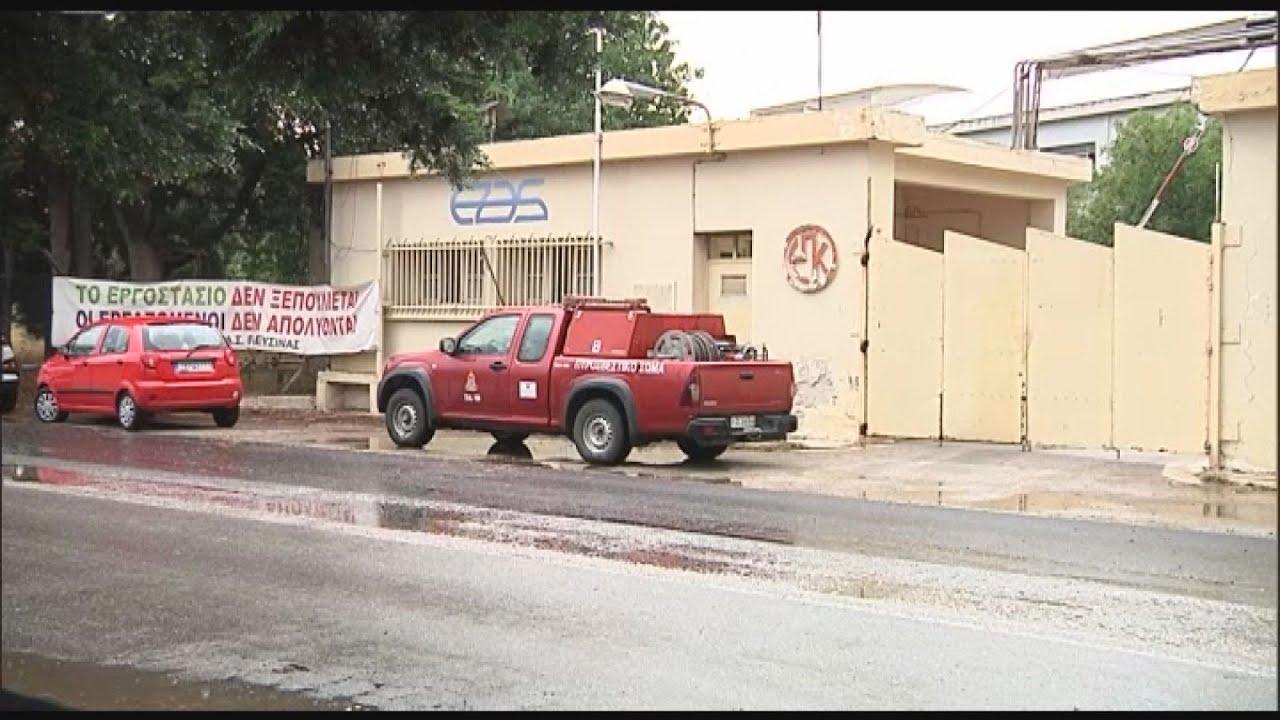 Έκρηξη σε εργοστάσιο της ΠΥΡΚΑΛ στην Ελευσίνα Ένας νεκρός και δύο τραυματίες