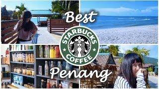 馬來西亞檳城不去會後悔的星巴克。