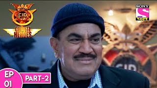 CID  Chhote Heroes - सी आई डी छोटे हीरोस - Episode 1 Part 2 - Finding Micky Part 2 - 18th June, 2017