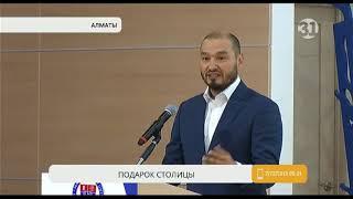 Акимат Астаны выделил тысячу грантов талантливым абитуриентам