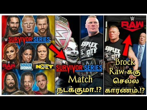 Brock Lesnar Raw-க்கு செல்ல உன்மை காரணம் தெரியுமா.!? The Fiend vs Brock Lesnar Match நடக்குமா.!?/WWT