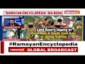 Myanmar Scholar Explains Sanskrit Link | Ramayana Encyclopedia Special | NewsX - Video