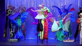 Евпатория. Театр на ходулях «Шоу Великанов». Программа «Мы бродячие артисты»
