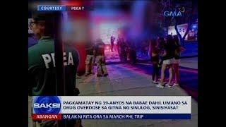 Pagkamatay Ng 19-anyos Na Babae Dahil Umano Sa Drug Overdose Sa Gitna Ng Sinulog, Sinisiyasat