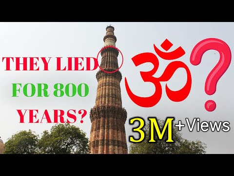 is-kutubminar-indias-first-islamic-structure