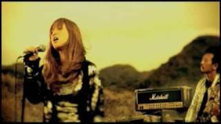 Do As Infinity - Kimi Ga Inai Mirai
