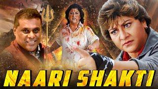 Naari Shakti Full South Indian Hindi Dubbed Movie | Kannada Hindi Dubbed Movie Full