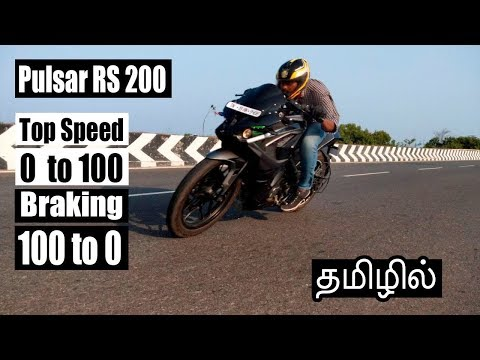 Download Pulsar Rs 200 Review Y Top Speed Video 3GP Mp4 FLV