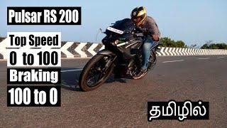 2019 Pulsar RS200 Complete Review in Tamil | Top Speed, Braking Test | Tamil | B4Choose