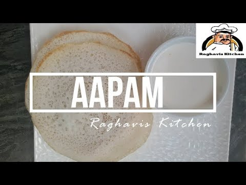 aapam recipe south indian style || soft appam with crispy corners