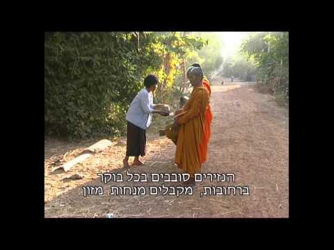 טיול במחוז איסאן בתאילנד