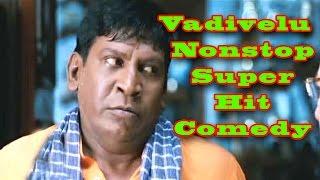 Vadivelu Nonstop Super Hit Comedy | வடிவேலு | HD | Cinema Junction