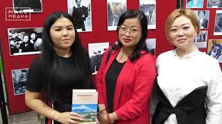 «Корейцы Камчатского края»| Новости сегодня | Происшествия | Масс Медиа