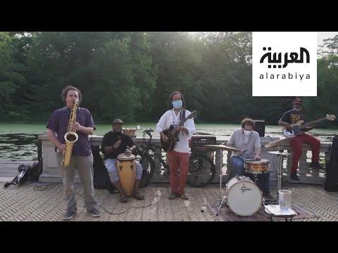العرب اليوم - شاهد: فرقة موسيقية أميركية شهيرة تخطف الأضواء