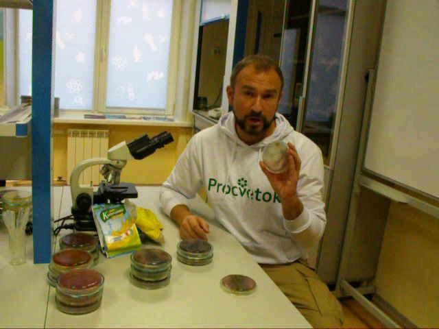 Препарат Сияние - честный обзор микробиолога