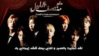 BTS Midnight S2     تتر مقدمة رواية منتصف الليل الموسم الثاني