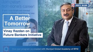 Check Out Future Bankers Program a Unique Banking Course by HDFC Bank